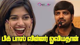 Comedy Actor Sathish Said Oviya Is The Real Winner Of Bigg Boss Tamil | Oviya Fans | Oviya Army