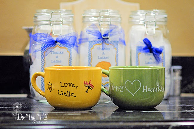 Chanukah Hanukkah gift ideas mug jars