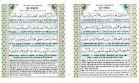 al, quran, arabic, with, bangla, translation, pdf, bangla, al, quran, 30, para, bangla, al, quran, software, download, bangla, al, quran, 30, para, pdf, arabic, bangla, quran, apps, al, quran, bangla, translation, mp3, free, downloads, quran, bangla, online, bangla, quran, sharif, 30, para, al-quran, bangla, english, &, arabic, pdf, bangla, al, quran, 30, para, pdf, quran, with, bangla, pronunciation, pdf, al, quran, bangla, translation, mp3, free, downloads, quran, with, bangla, translation, full, 1, to, 30, al, quran, academy, london, bangla, quran, pdf, al, quran, with, bangla, pronunciation, and, translation, pdf, al, quran, bangla, translation, tafseer, bangla, quran, download, mp3, arabic, to, bangla, quran, free, download, bangla, al, quran, 30, para, free, bangla, quran, sharif, download, al, quran, bangla, pdf, bangla, al, quran, 30, para, pdf, bangla, quran, sharif, 30, para, vocabulary, of, the, holy, quran, bangla, pdf, arabic, to, bangla, quran, free, download, bangla, quran, download, mp3, quran, bangla, online, arabic, bangla, quran, apk, bangla, quran, sharif, bangla, al, quran, 30, para, bangla, al, quran, 30, para, pdf, bangla, quran, sharif, 30, para, bangla, quran, pdf, bangla, quran, translation, quran, sharif, bangla, bangla, al, quran, 30, para, bangla, quran, sharif, 30, para, bangla, quran, mp3, online, bangla, quran, tafsir, bangla, quran, sharif, with, bangla, pronunciation