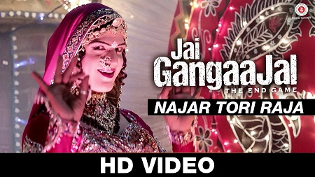 Najar Tori Raja Jai Gangaajal Richa Sharma Latest Hindi Songs 2016 Priyanka Chopra