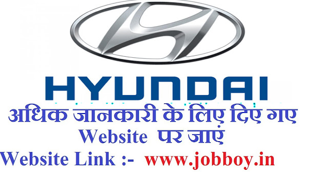 Hyundai Motors Recruitment For Fresher 2019, Apply Online