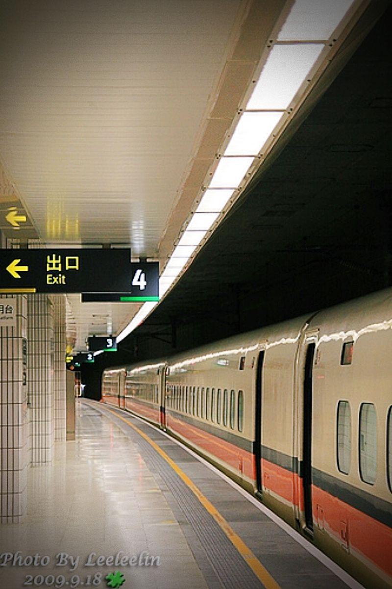 高鐵隨手拍|板橋高鐵車站