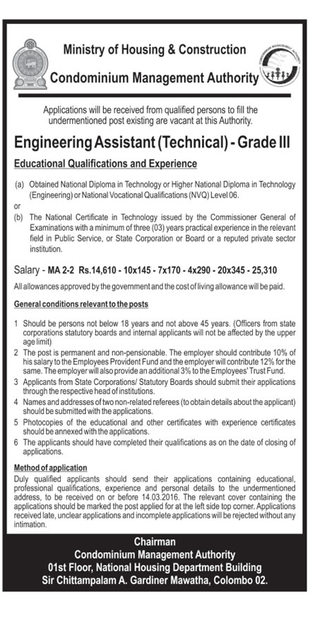 Vacancies – Engineering Assistant (Technical – Grade III) – Condominium Management Authority - Ministry of Housing & Construction