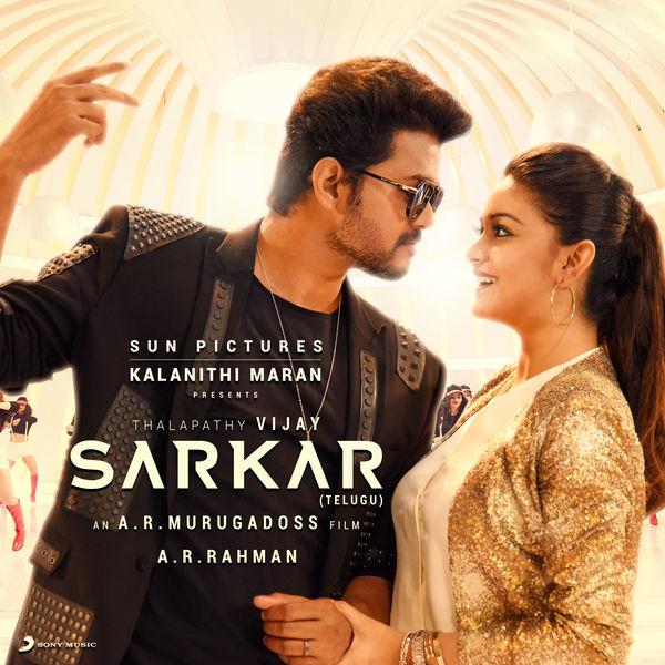 96 Movie Songs Free Download Tamilrockers: Sarkar (2018) Telugu Songs Lyrics