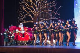 Natal Mágico – Teatro Bradesco