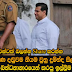 Duminda Silva made the request Prison