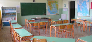 Αποτέλεσμα εικόνας για Αλλάζει η ημερομηνία έναρξης – λήξης του σχολικού έτους, καταργούνται αργίες