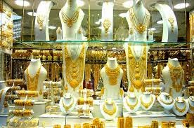 Home Shop 18 Jewellery Shop Beautiful Golden And Artificial Jewellery Online