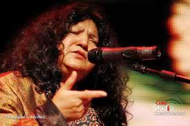 Yeh Soortain-e-Elahi by Abida Parveen