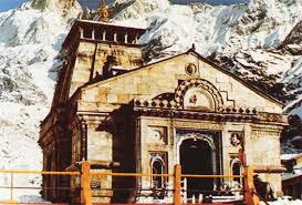 Shri Kedarnath Temple
