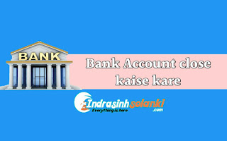 Bank-account-close