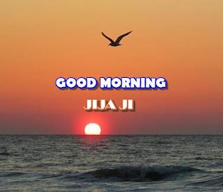 good morning jiju image