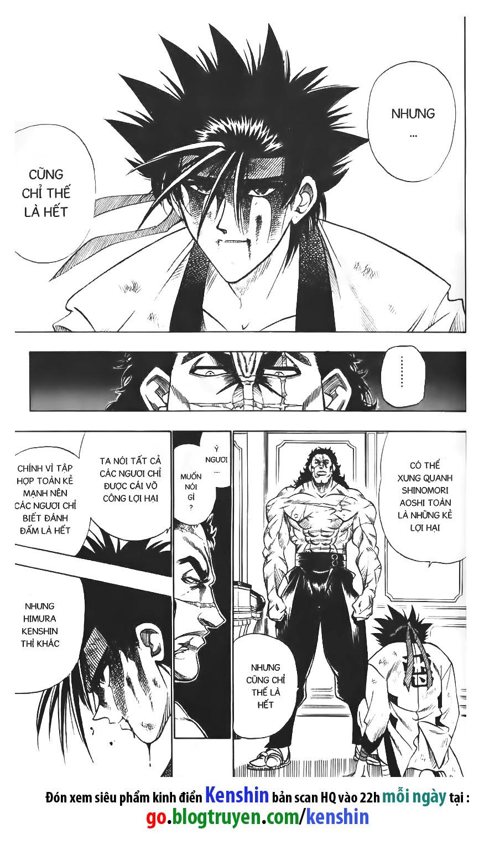 Rurouni Kenshin chap 25 trang 12