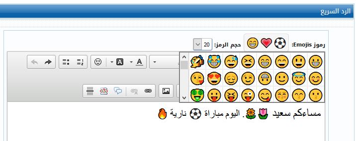 editor_emojis_demo