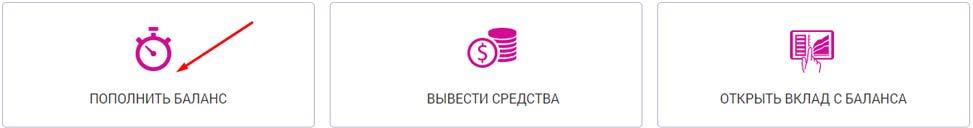 Регистрация в AtxDevelop 3