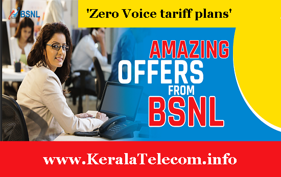 BSNL to launch Zero Voice tariff plans at Rs 2-4, cheaper than Reliance Jio to its 3G/2G mobile customers from January 2017 on wards