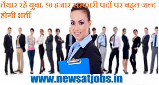 job-news