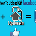 How to Upload Gif Image In Facebook