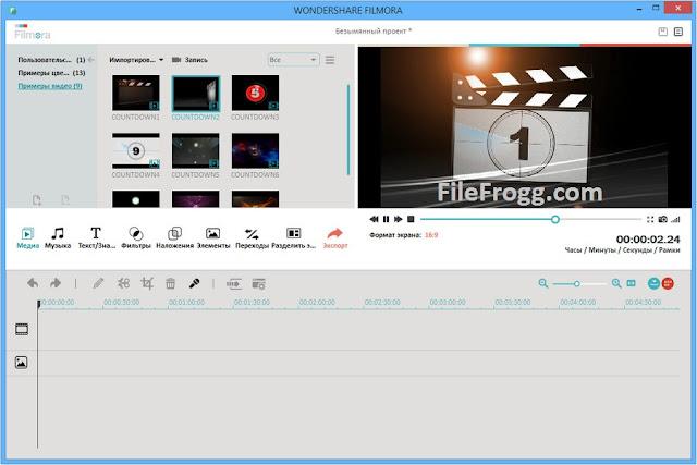 Wondershare Filmora Full Terbaru