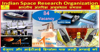 ISRO Recruitment 2018 Latest ISRO Scientists/Technicians Job Vacancies