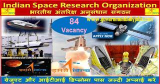 ISRO Recruitment 2018 Latest ISRO Scientists/Technicians Job Vacancies