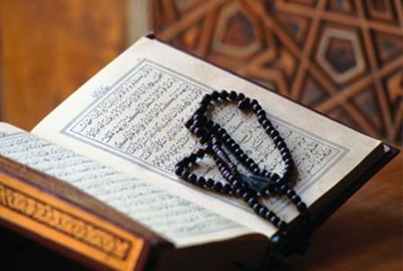Pengertian Munasabah Al Quran Etimologi dan Terminologi Beserta Contohnya
