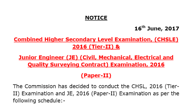 SSC CHSL 2016 Tier-II & SSC JE 2016 Tier-II Exam Date Released Officially- SSCOfficer