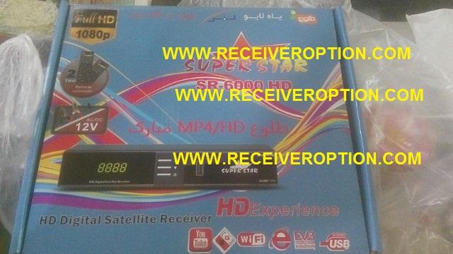 SUPER STAR SR-6000 HD RECEIVER BISS KEY OPTION