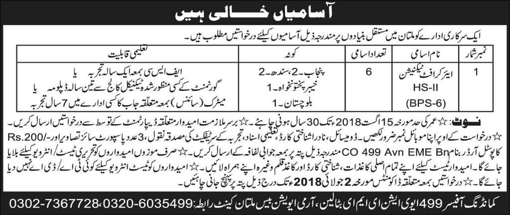 Air Crafts Technician Jobs Under Paksitan Army 499 Aviation ME, Battalion Multan Cantt