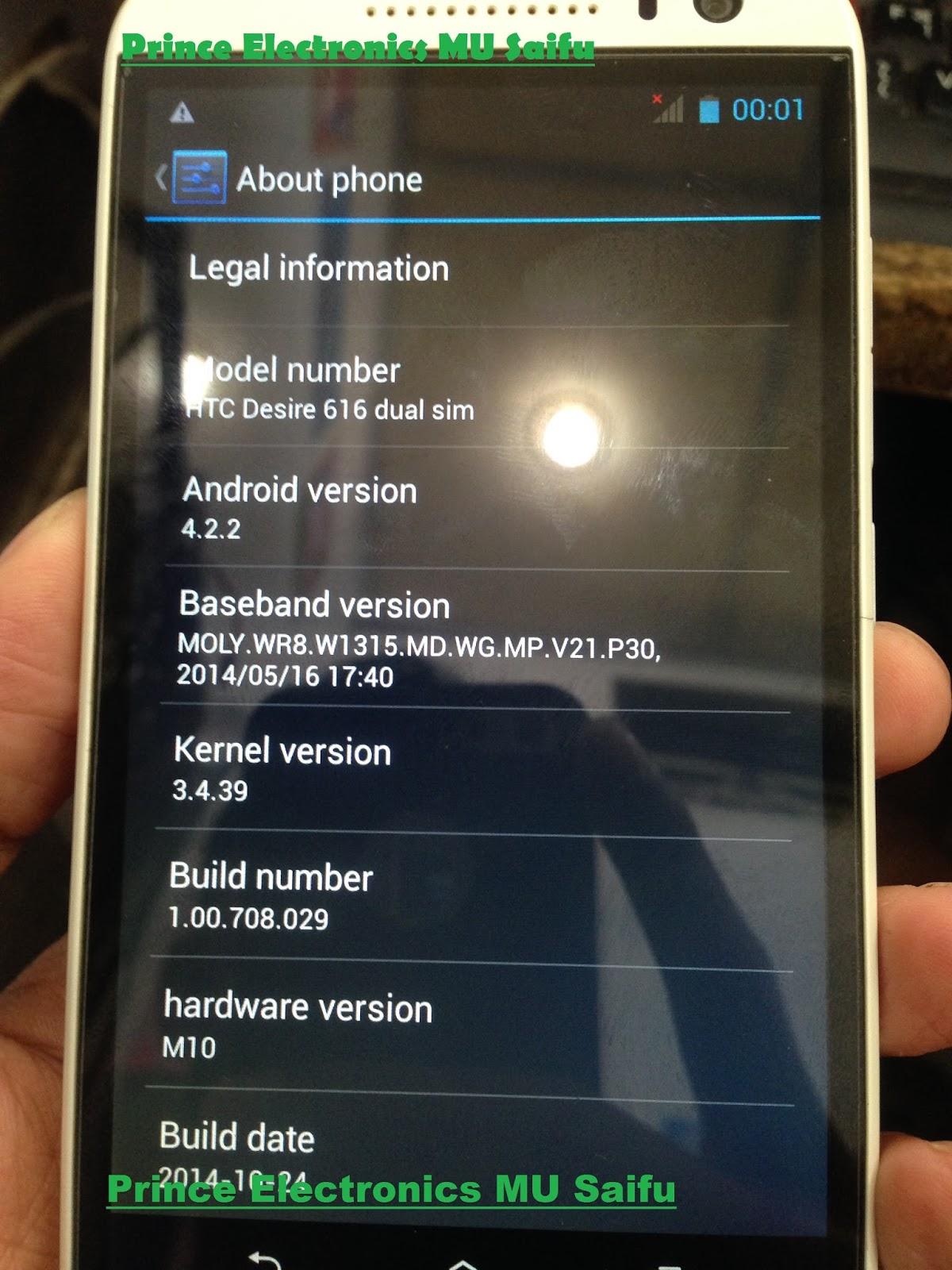 Huawei g610 u20 firmware
