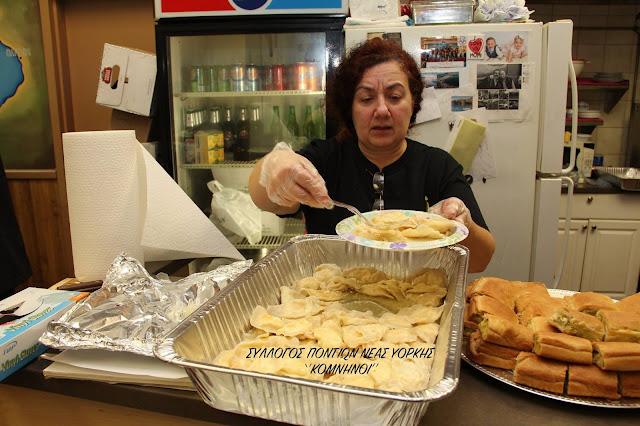 """Ποντιακές γεύσεις ετοιμάζουν οι """"Κομνηνοί"""" στη Νέα Υόρκη"""