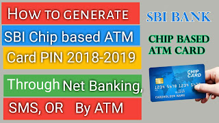 atm pin generation, sbi chip based atm pin, atm pin, new atm pin change, how to change atm pin, change pin of atm card, chip based atm card pin, new atm card 2018-2019 pin generation, atm card pin, sbi bank atm card pin, how to change pin atm, pin change kaise kare atm card ka, online atm card pin change, online atm card pin generate, pin generate kaise kare atm ka, online bolo atm card pin generation, online bolo website, online bolo site, atm card pin genereation through atm, atm card pin generation through net banking, atm card pin generation through sms,