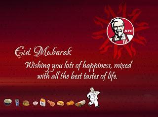 اعلانات شركة دجاج كنتاكي كا اف سي KFC للعيد