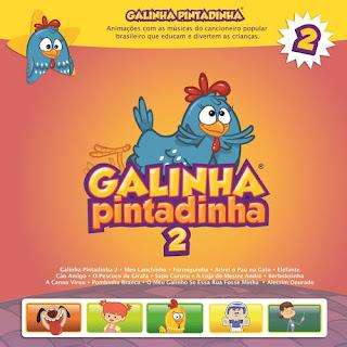 RIO E BAIXAR 2012 CD NEGRA SOLIMOES GRATIS