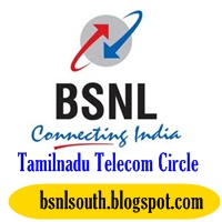 BSNL Tamilnadu extra talk time offer
