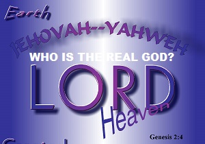 Jehovah Yahweh Meaning