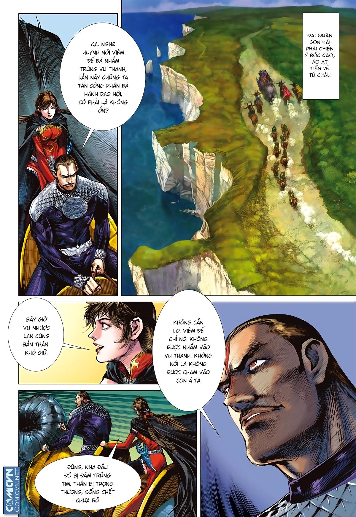 Sơn Hải Nghịch Chiến Chap 83 - Trang 6