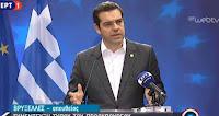Πρωθυπουργός:Η Ελλάδα είναι χώρα με την οποία δεν πρέπει να παίζει κανείς