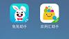 متاجر صينية جديدة وحصرية لتحميل تطبيقات الايفون
