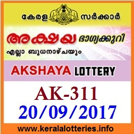 Kerala Lottery Result AKSHAYA (AK-311) on September 20,  2017