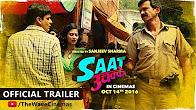Watch Saat Uchakkey 2016 Hindi Movie Trailer Youtube HD Watch Online Free Download