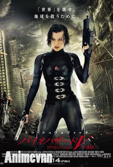 Resident Evil 5 -Vùng Đất Quỷ Dữ 5 - Resident Evil 2012 2012 Poster