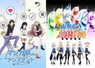 anime oppai terbaik