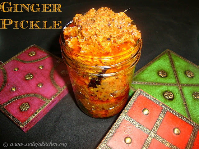 images for Ginger Pickle Recipe / Allam Pachadi Recipe / Andhra Style Ginger Pickle Recipe