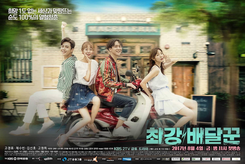 Download Drama Korea Strongest Deliveryman Batch Sub Indo