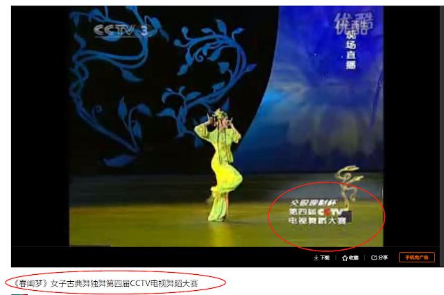 女舞者 機器人 上海 迪士尼 謠言
