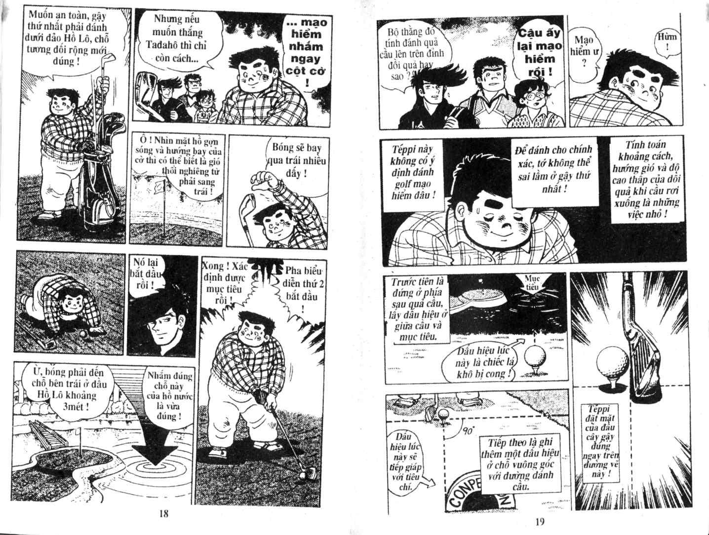 Ashita Tenki ni Naare chapter 5 trang 8