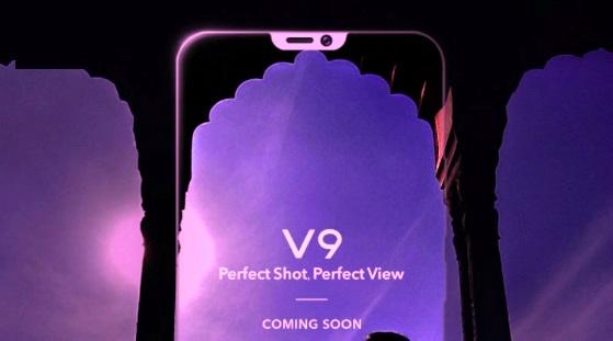 Vivo v9 launch on India site before March 23 - 23 मार्च से पहले भारत साइट पर विवो वी 9 सूचीबद्ध लांच