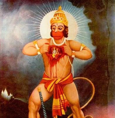 Bajrang Baan, Hanuman baan