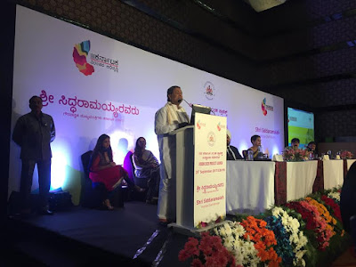 Vision-2025 Project Launched in Karnataka